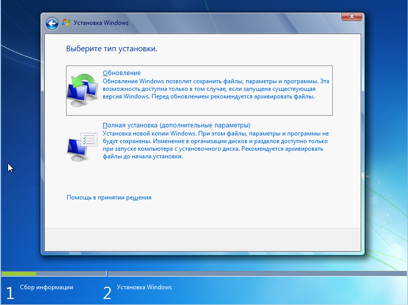 windows_2