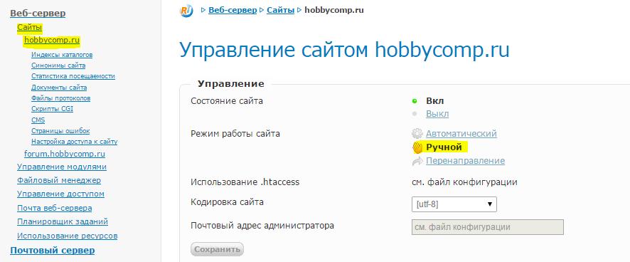 hosting_site