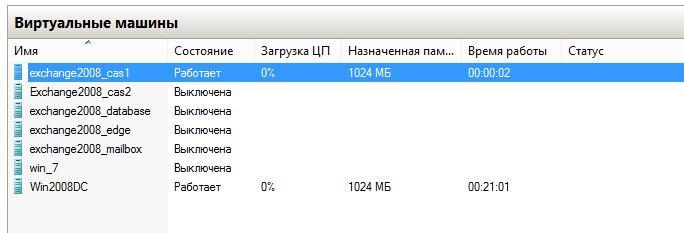 2008_install_10