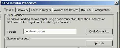 iscsi_quick_connect