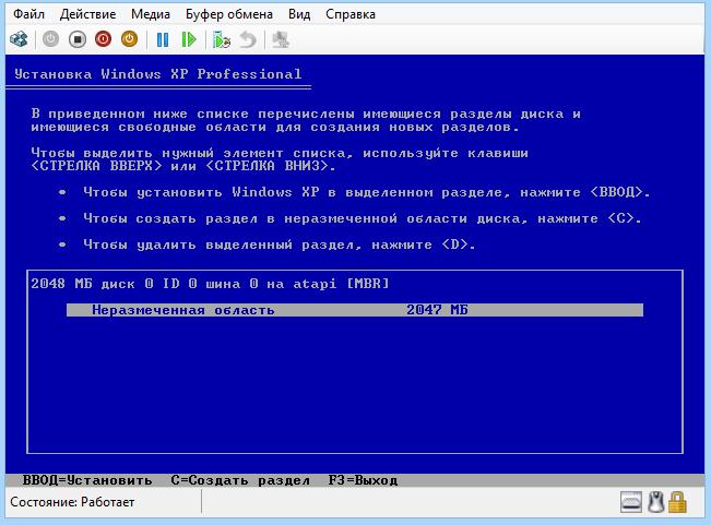 hyperv_machine_9