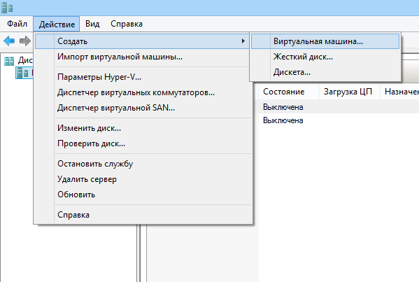 hypev_new_machine