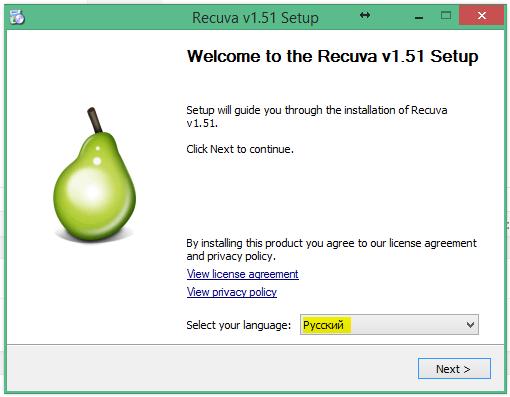 recuva_install