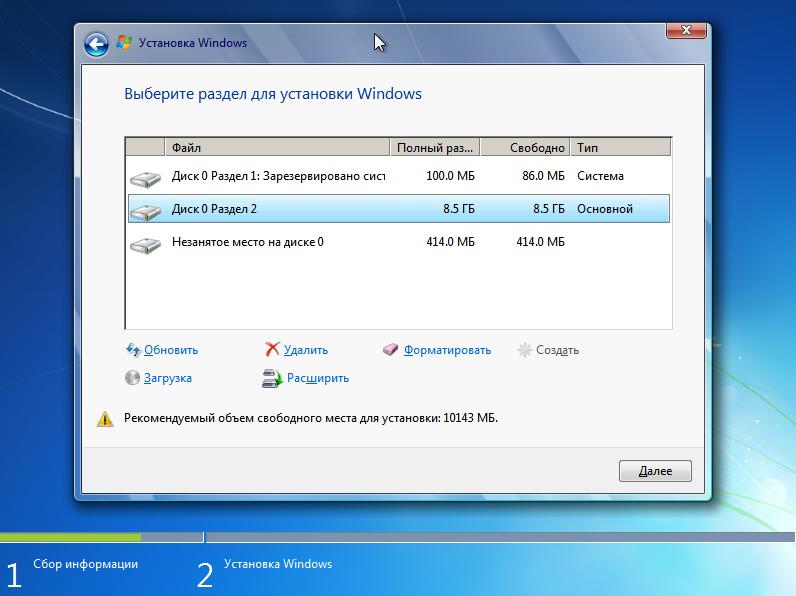 windows_5