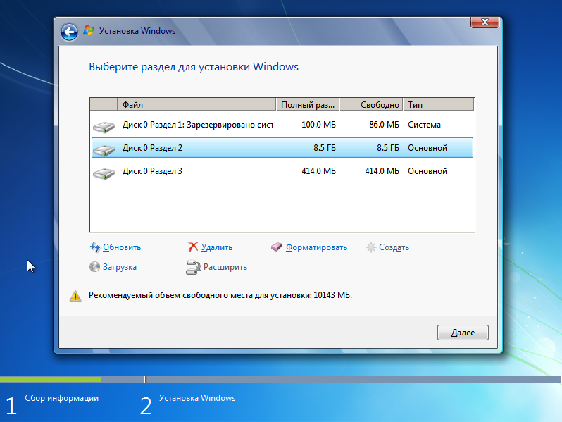 windows_6