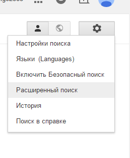 google_extended1
