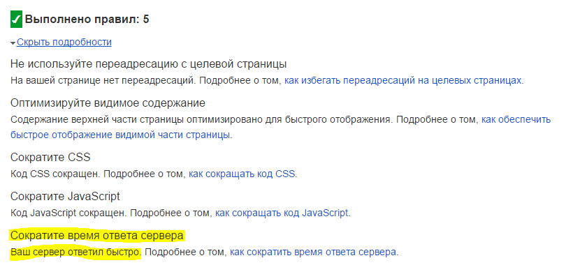 page_cache_google