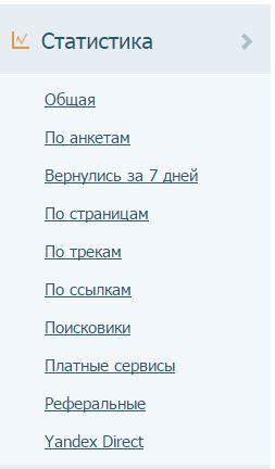 stat_lp